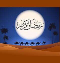 Ramadan kareem arabian night background vector