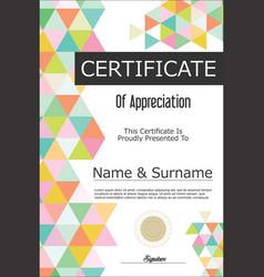 Certificate or diploma geometric design template 5 vector