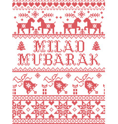 Pattern middle east merry chritmas milad mubarak vector