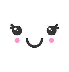 Smile kawaii cute emotion face emoticon vector