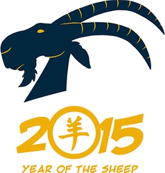 New year 2015 goat vector