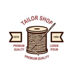 tailor shop emblem template design element vector image