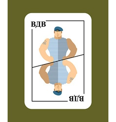 Playing card Russian soldiers Conceptual new card vector image