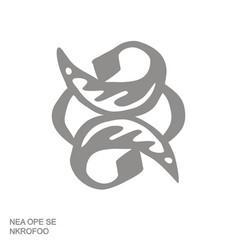 Adinkra symbol nea ope se nkrofoo vector