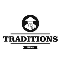 china traditions logo simple black style vector image