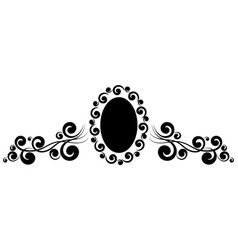 hand drawn floral ornament vector image