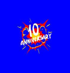 10 anniversary template design comics boom style vector image