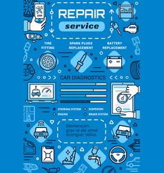 Car engine spare part auto vehicle repair service vector