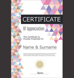 Certificate or diploma geometric design template vector