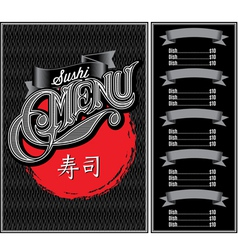 pattern for menu sushi over black background vector image