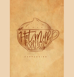 cappuccino cup craft vector image vector image
