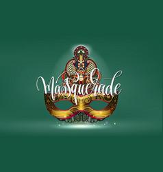 mardi gras masquerade holiday poster with golden vector image