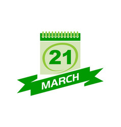 21 march calendar with ribbon vector image