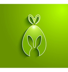easter egg gift with bunny ears vector image