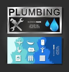 plumbing business card unique design vector image