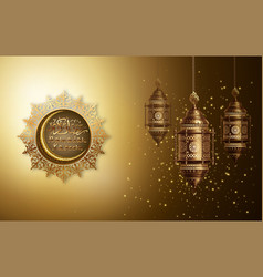 Ramadan background with lanterns vector