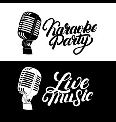karaoke hand written lettering logo emblem with vector image vector image