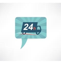 speech bubble icon with a car vector image vector image