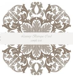 Vitage Invitation Card vector image vector image