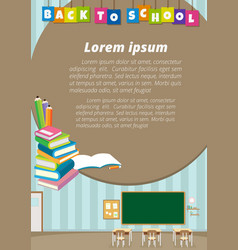 Back to school poster background vector