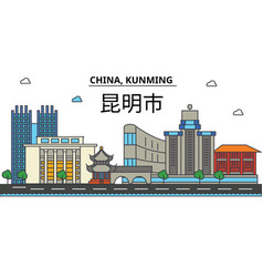 China kunming city skyline architecture vector