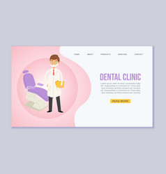 dental office web template hospital vector image
