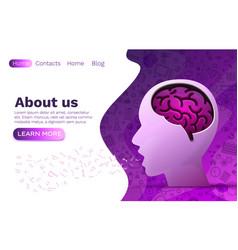 head brain idea web site creative human vector image
