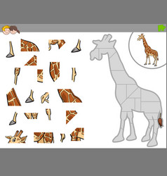 Jigsaw puzzle game with giraffe animal vector