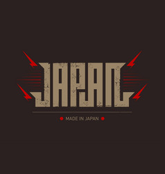 made in japan label or t-shirt print lettering vector image