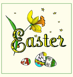 Easter typography vector image vector image