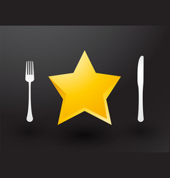 fork knife and yellow stars vector image