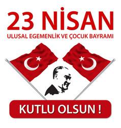 23 april childrens day - 23 nisan ocuk bayram vector