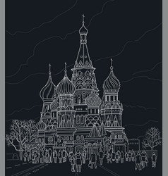 cathedral vasily blessed vector image