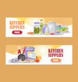 kitchenware cooking supply store banners vector image