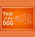 2018 dog symbol happy chinese new year decoration vector image vector image