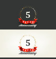 5 years happy anniversary banners vector image