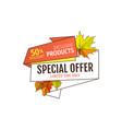 autumn fall half price advertising label foliage vector image vector image