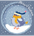 christmas card with little blue birds vector image vector image