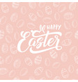 happy easter text with bunny and eggs for vector image vector image