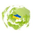 map concept ukraine in center world vector image