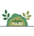 vegan logo promotion vector image
