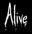 alive symbol vector image