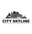 city skyline set vector image vector image