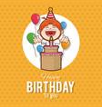kid happy birthday card cartoon vector image vector image
