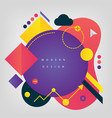 moden colorfull background vector image vector image