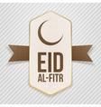 eid al-fitr festive textile poster