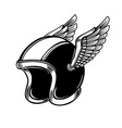 winged racer helmet on light background design vector image vector image