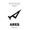 astrology planet mars vector image