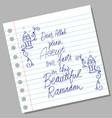 ramadan quotes vector image vector image