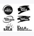 set of black labels with halftone patterns vector image vector image